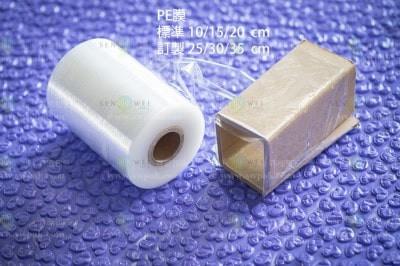PE膜 PE纏繞膜 收縮膜 手工皂膜 打包2