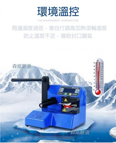 1-4 pa2 -新一代 工業型氣墊機 MINIAIR Pro 環境溫控  價格 優惠 36500元 便宜推薦