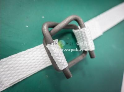 柔性編織打包帶 安全綑綁帶